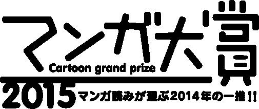 Mangataisho logo