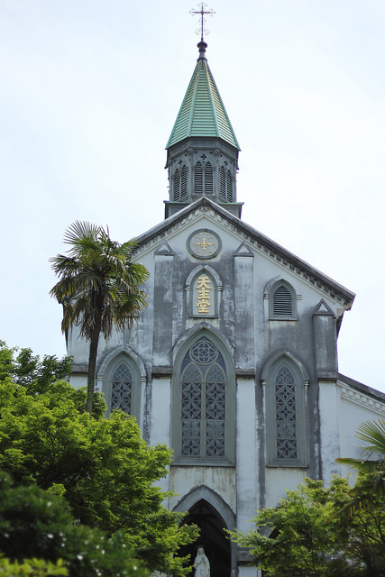 Nagasaki Oura Church