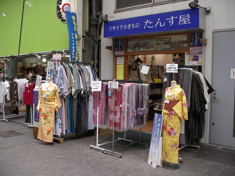 Used kimono store in Asakusa