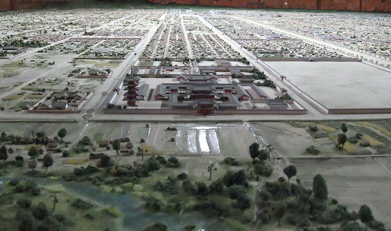 Japanese history -Heian period Heiankyo