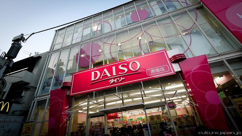 Daiso on Takeshita Dori in Harajuku, Tokyo
