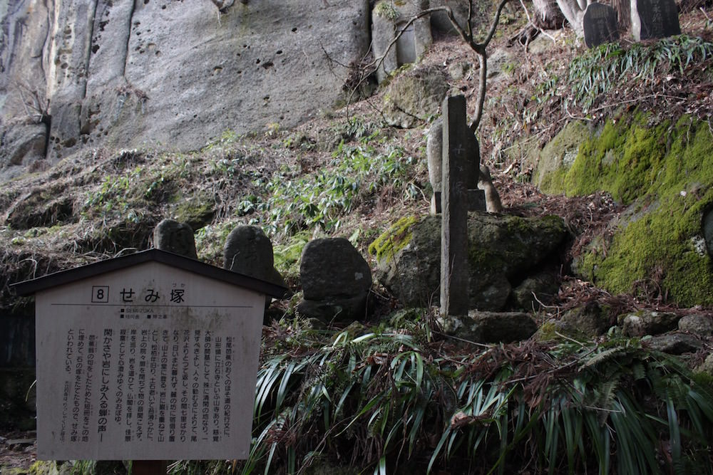 Basho's original work is buried here under the stone.