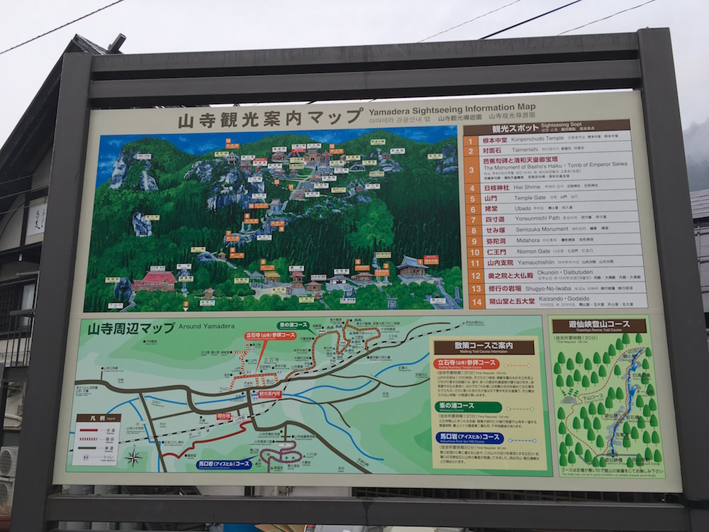 The map of Yamadera and around the area in front of the station.