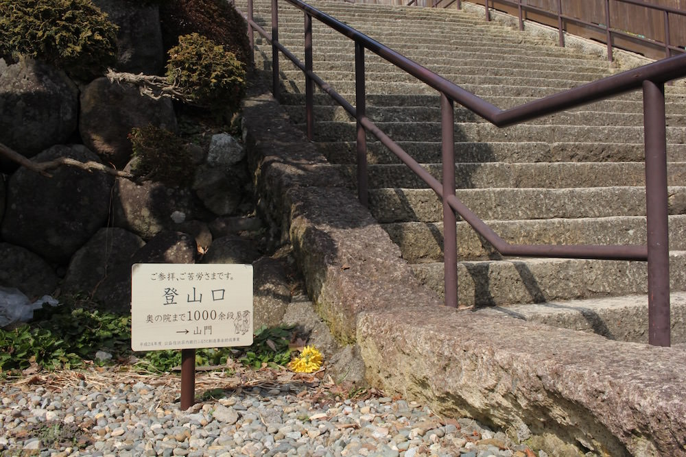 The sign showing the start of the steps