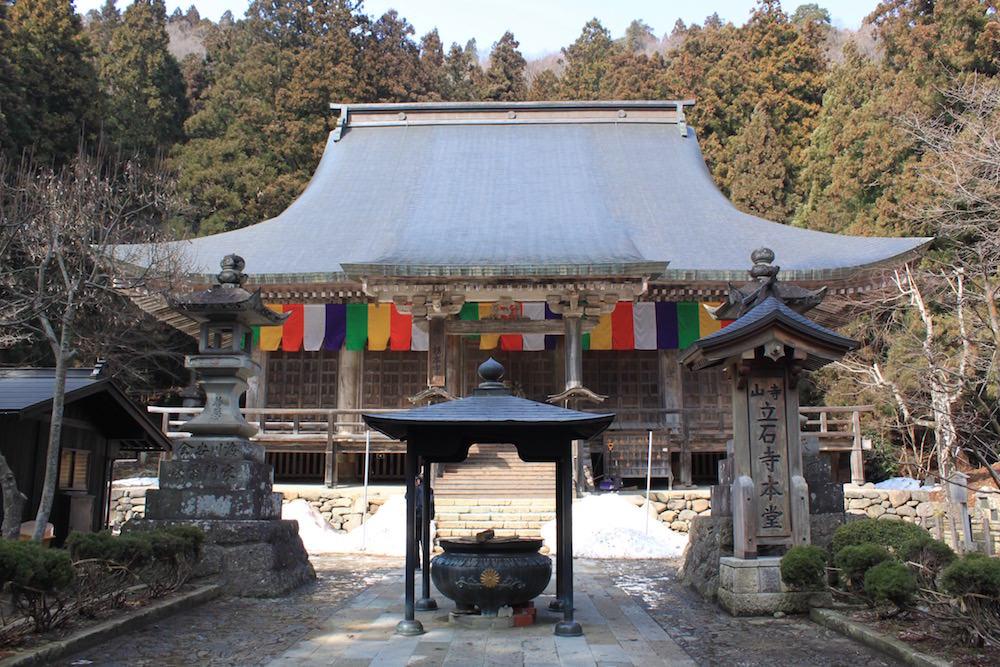 Risshakuji Temple Hondo