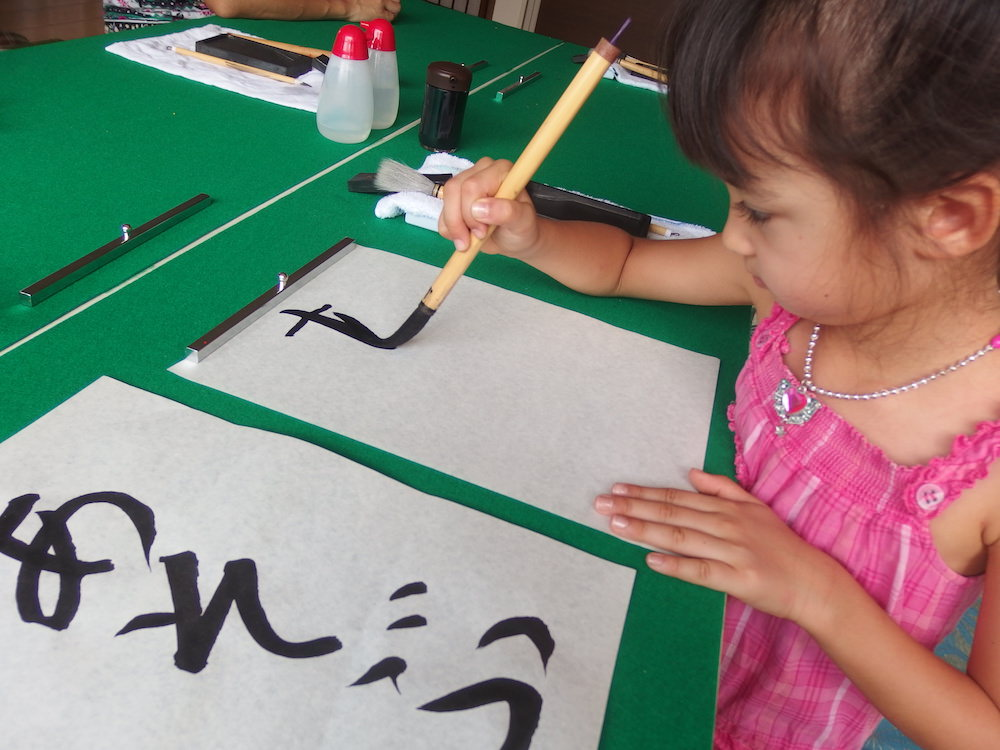 Wakana can teach Japanese calligraphy to children, too.
