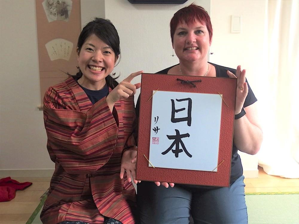 Calligraphy Udon Cooking Classes In Akihabara Tokyo Hub Japan