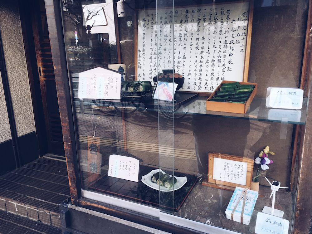 The outside display of their sushi.