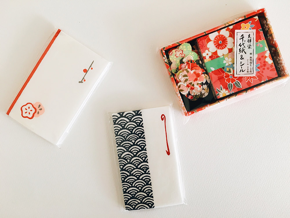 Envelops and small origami paper box I bought. There were more cute items, too!