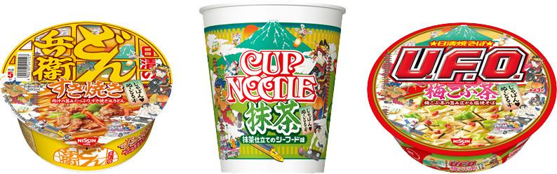 Japan Noodles Trio. Sukiyaki Udon (left), Matcha Cup Noodle (center), and Plum Kelp Tea Yakisoba