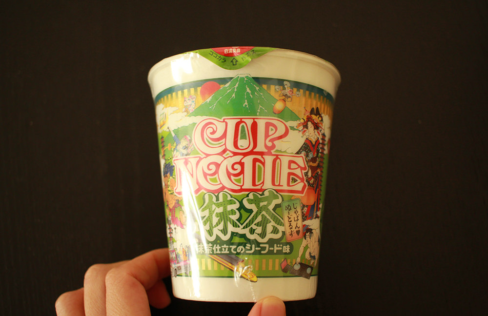 Matcha green tea CUP NOODLE's packaging, front.