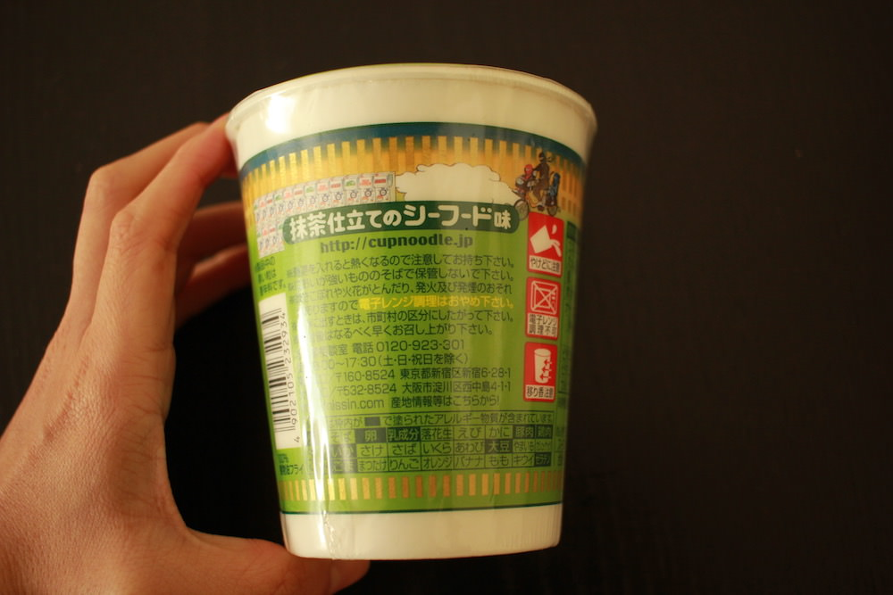 atcha green tea CUP NOODLE's packaging, back. Even at the back has got illustrations!