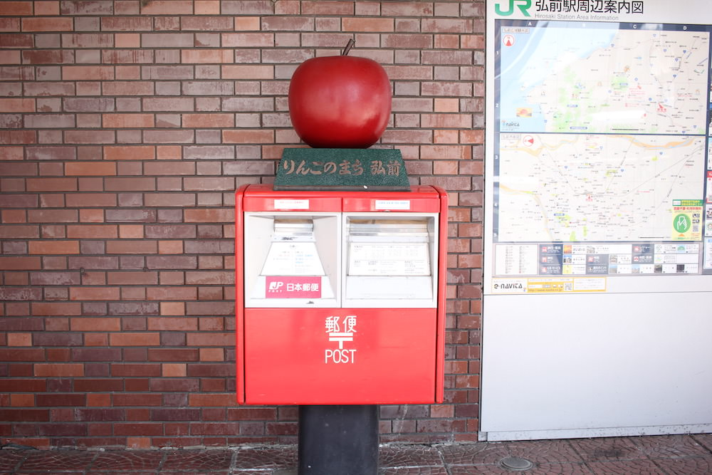 s Hirosaki is the city of apples, the post box near the station had an apple on it!