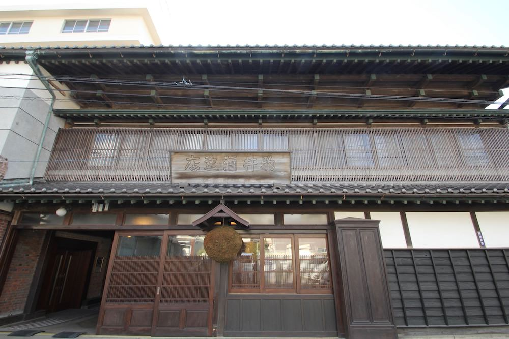 The wooden building is now used as their office, etc.