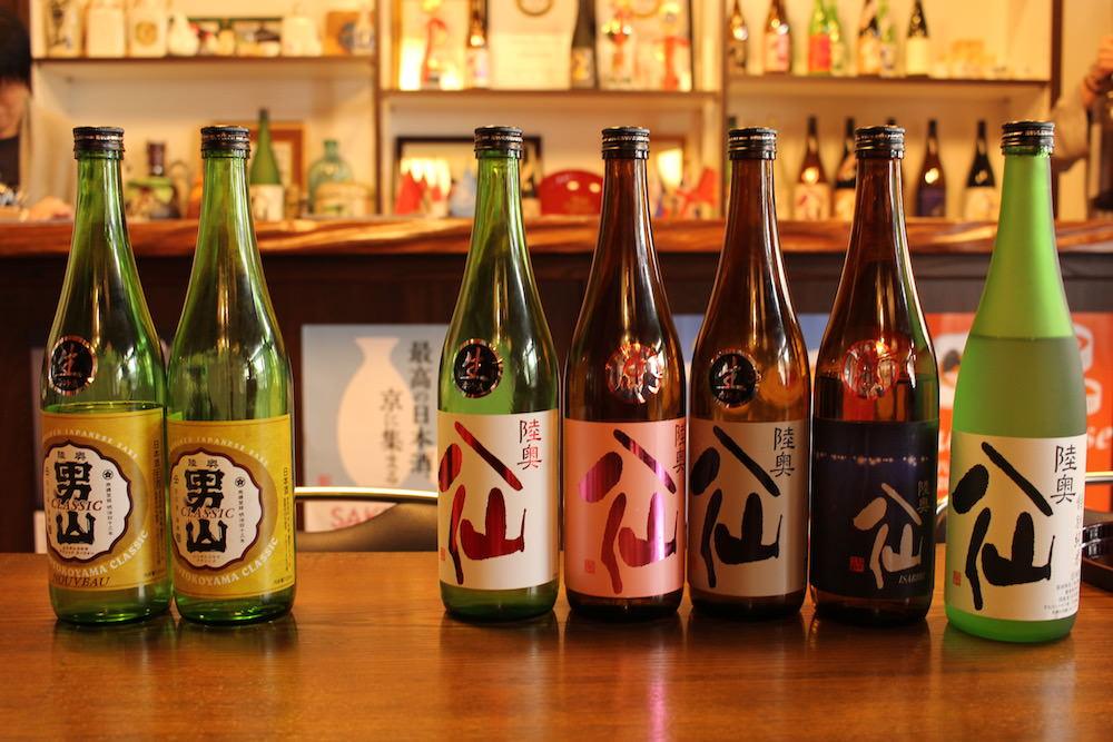 Different labels of Mutsu Hassen