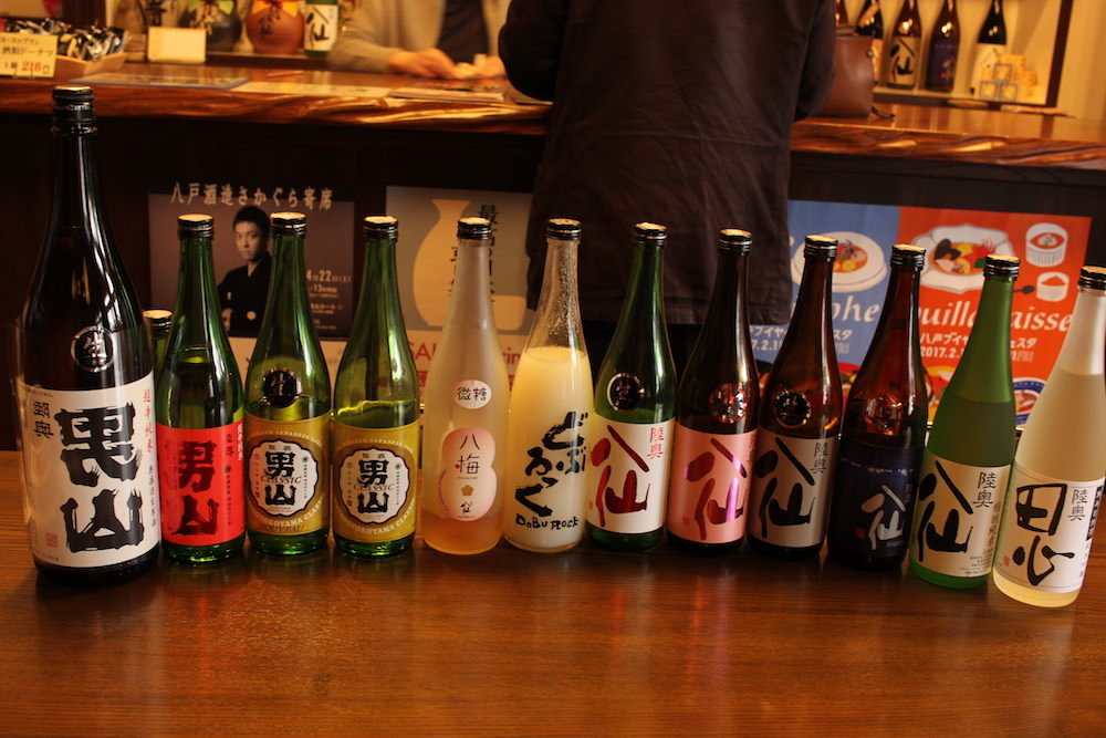 All the labels of Hachinohe Shuzo Sake Brewery I tasted!