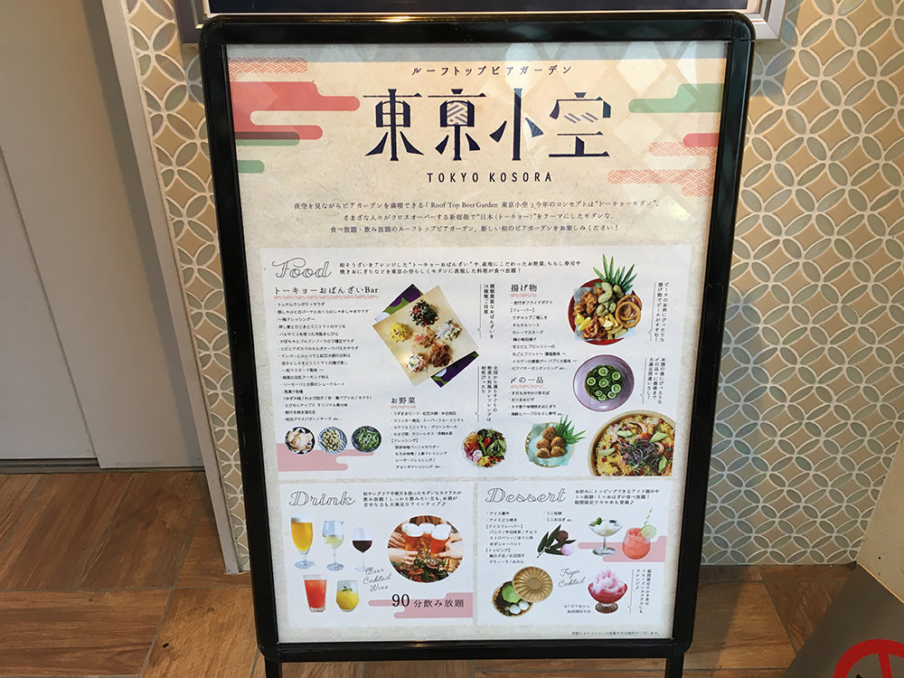 They offer about 30 kinds on their menu!