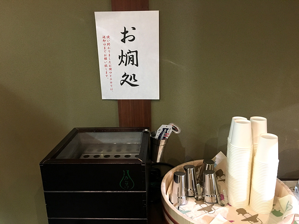 You can also warm the sake cup by yourself and try hot sake.