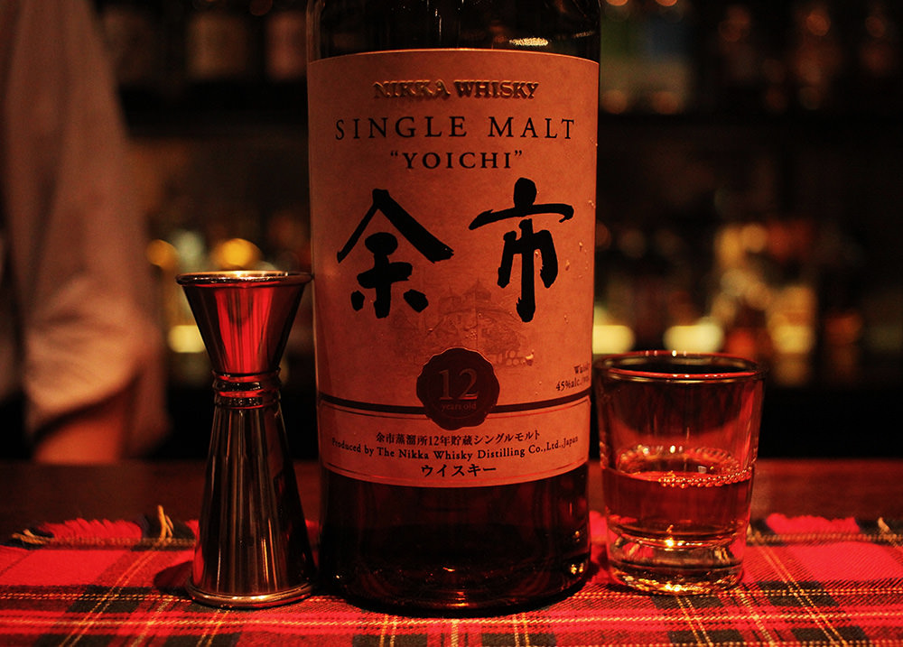 Single Malt Yoichi 12 years. This one ended selling in 2015, so it is very hard to find at bars outside!