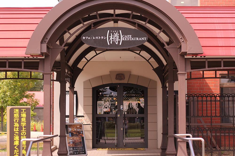 The Restaurant Taru