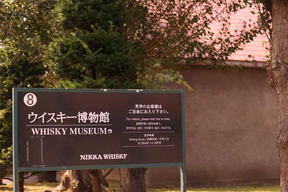 Whisky Museum shows the history of Japanese whisky and very informative exhibitions about whisky in general.