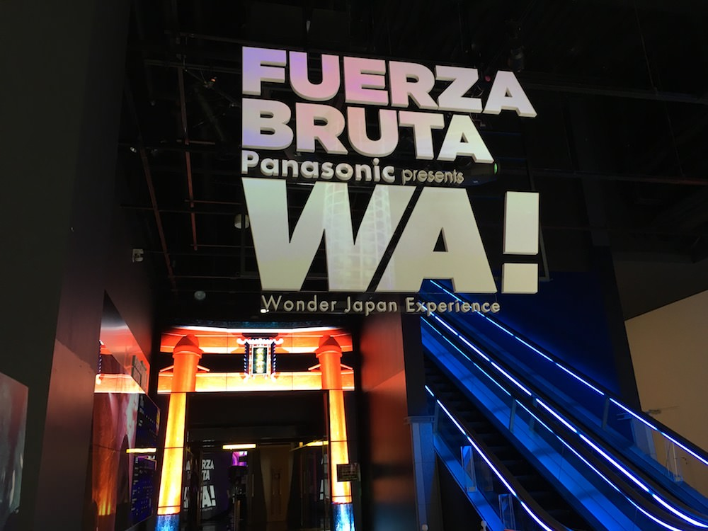 The entrance of FUERZA BRUTA WA! The video projected on the gate was pretty cool.