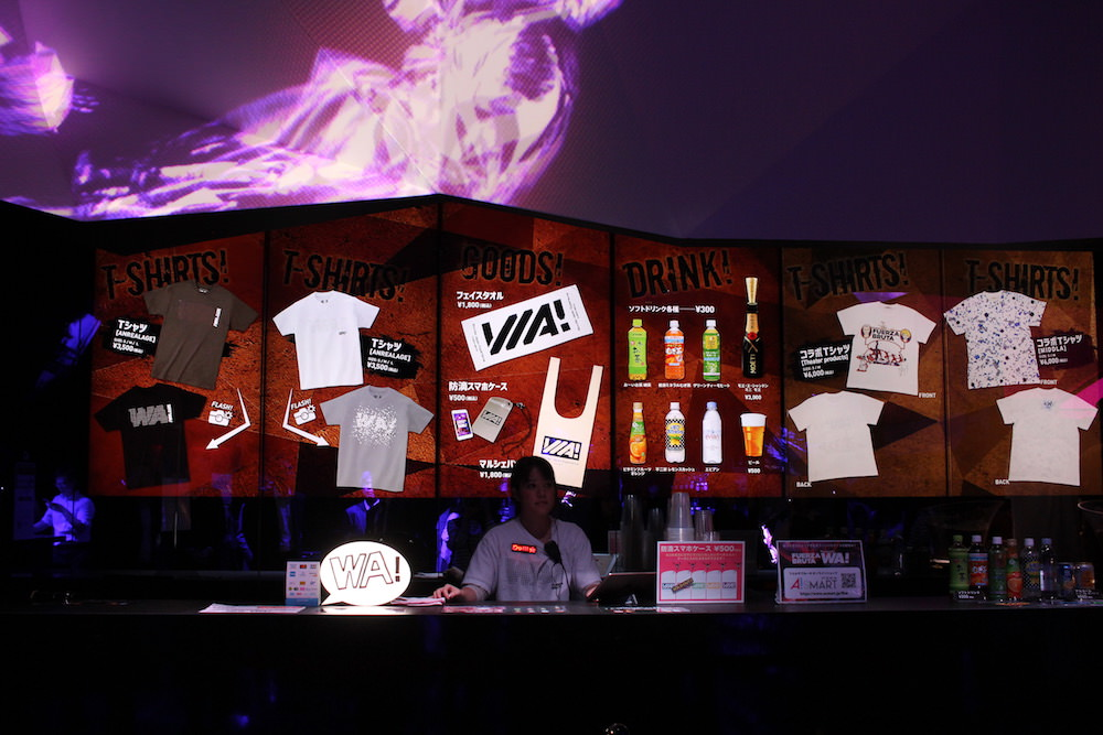 FUERZA BRUTA WA! official goods.