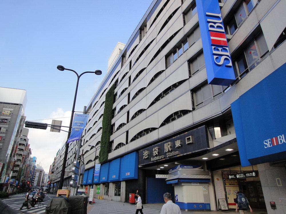 Ikebukuro Seibu department store