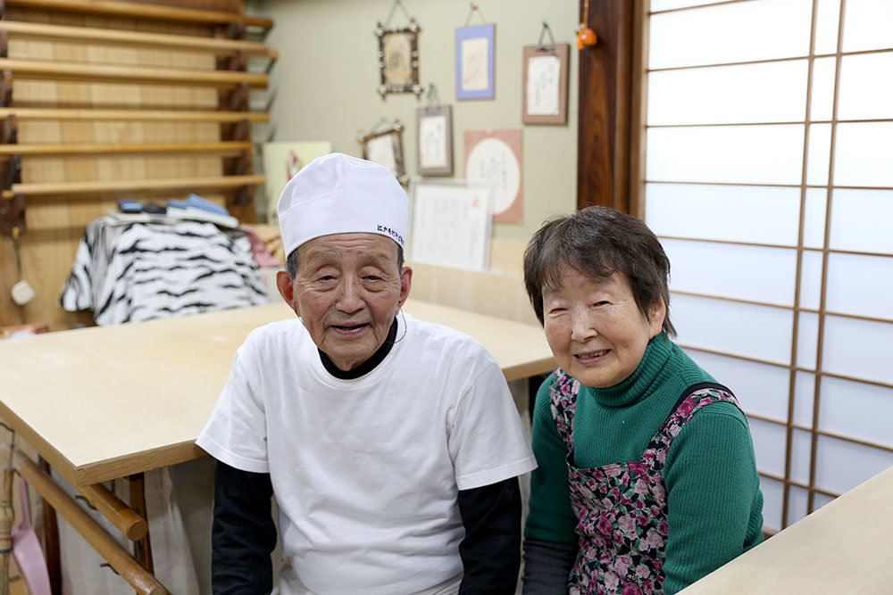 Mr. Ito and his loving wife are looking forward to see you in the class!