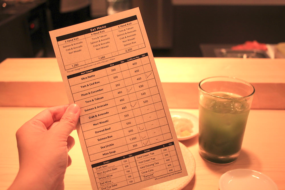 Gonpachi NORI-TEMAKI's order sheet