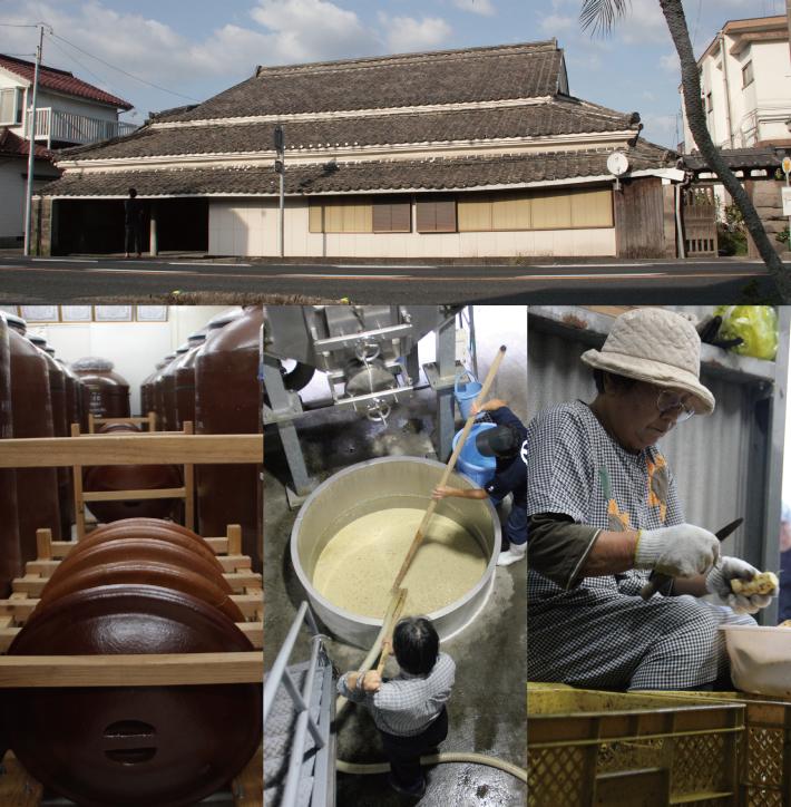 Nakamata Shuzo Shochu Distillery